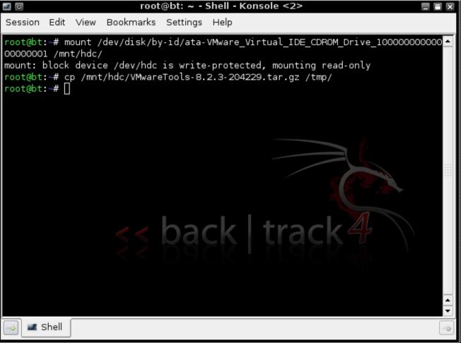 cp /mnt/hdc/VMwareTools-8.2.3-204229.tar.gz /tmp/