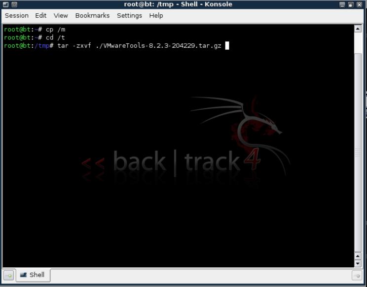 tar -zxvf VMwareTools-8.2.3-204229.tar.gz